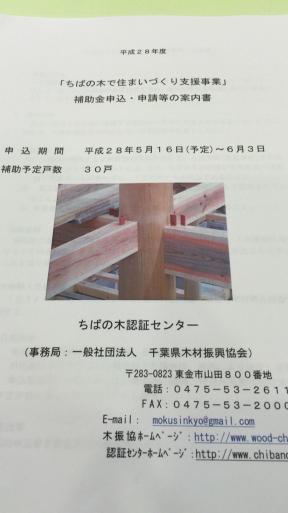 c0041935_06535953.jpg