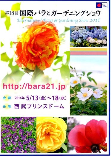 c0167112_6212873.jpg