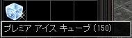 a0201367_1282839.jpg