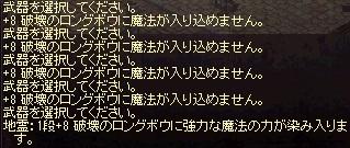 a0201367_22265910.jpg