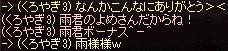 a0201367_003880.jpg