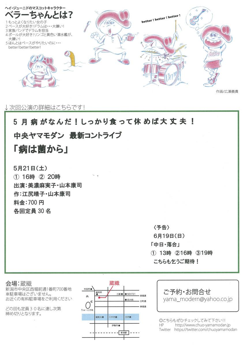 e0046190_1827287.jpg