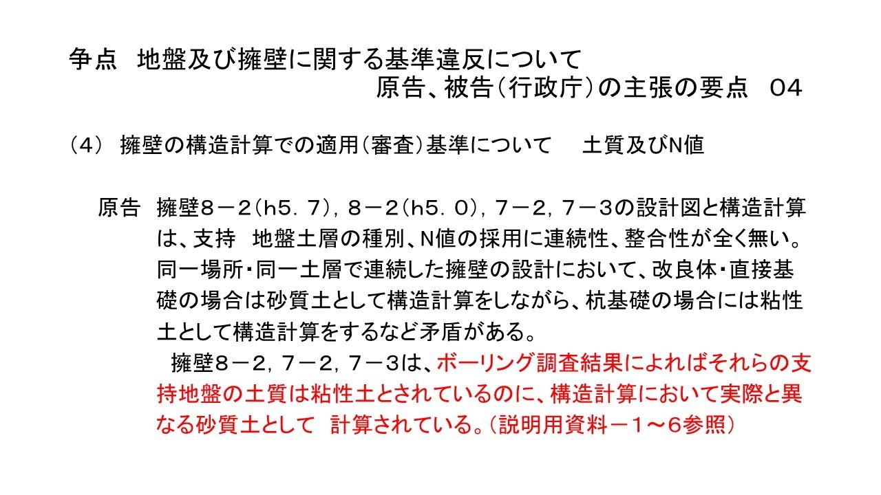 a0352655_20120735.jpg