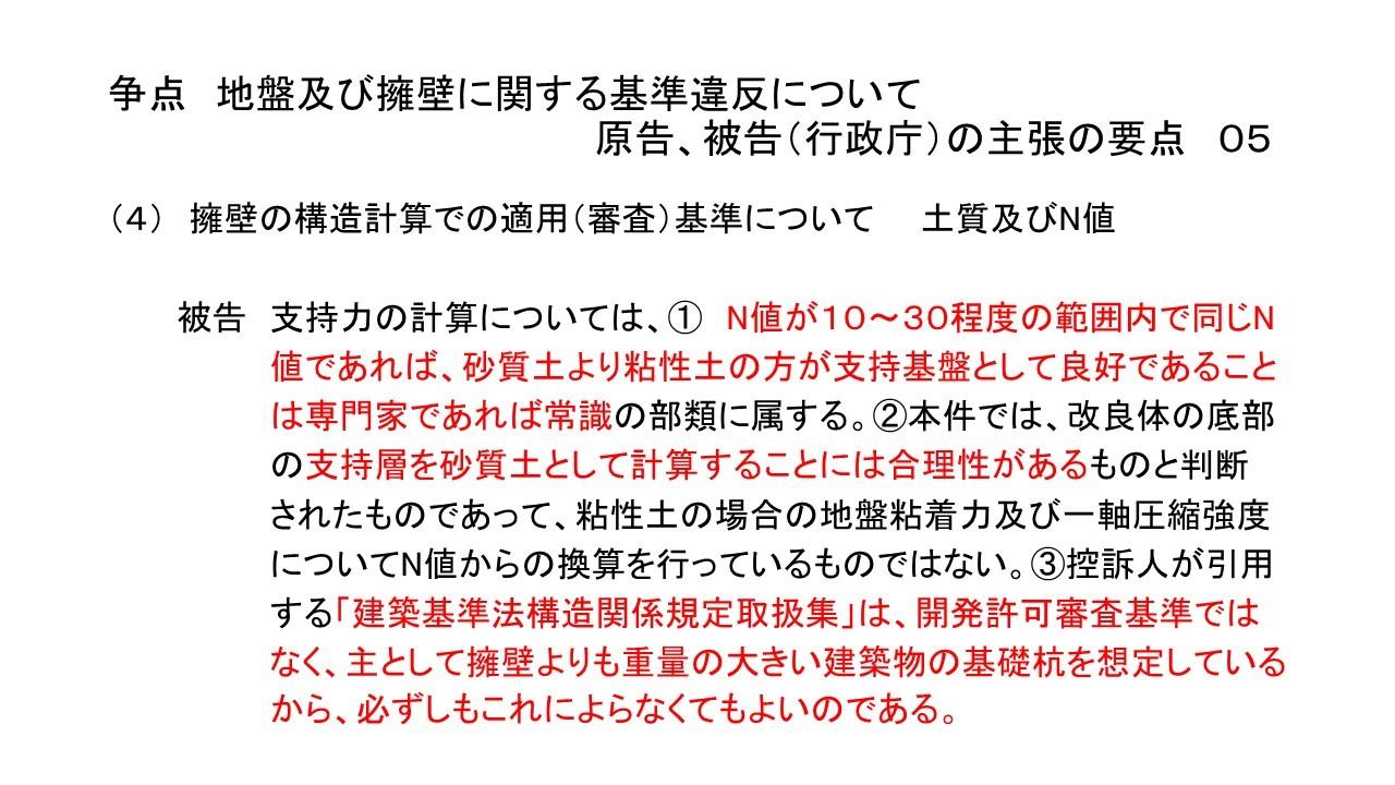 a0352655_20121247.jpg
