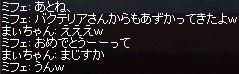 a0201367_5162340.jpg