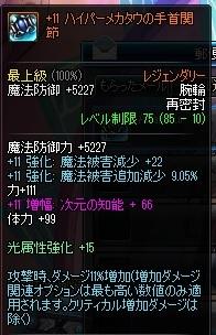 e0052353_323834.jpg