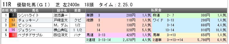 c0030536_18111450.jpg