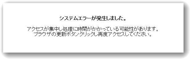 c0066514_1432454.jpg