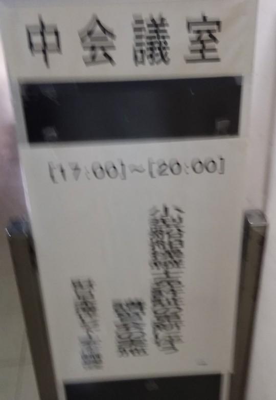 e0212944_9571441.jpg