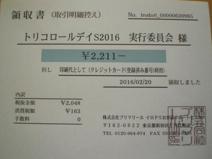 c0240405_198974.jpg