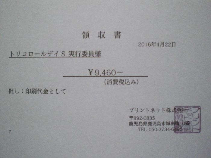 c0240405_1995854.jpg