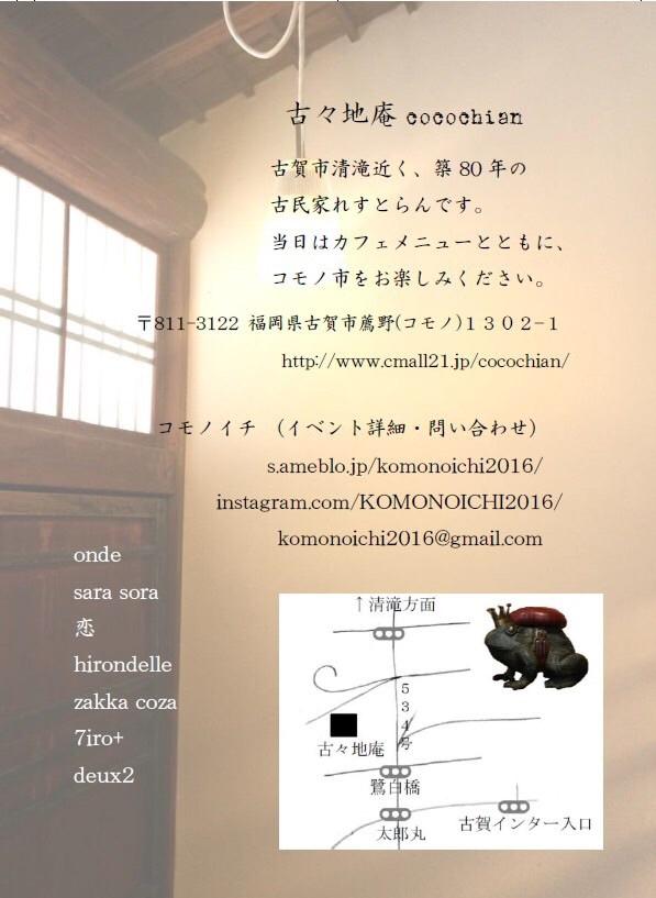 a0250463_15012611.jpg