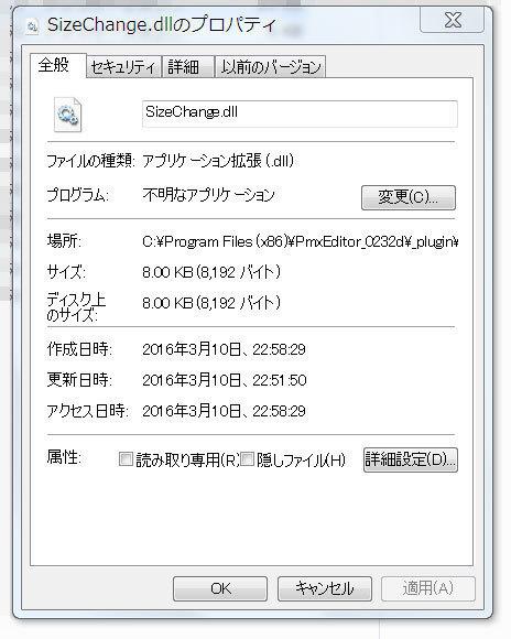 c0137122_02480787.jpg