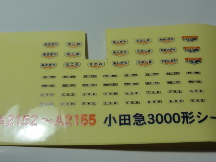 a0359818_17174406.jpg