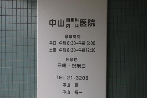 c0075701_1634138.jpg