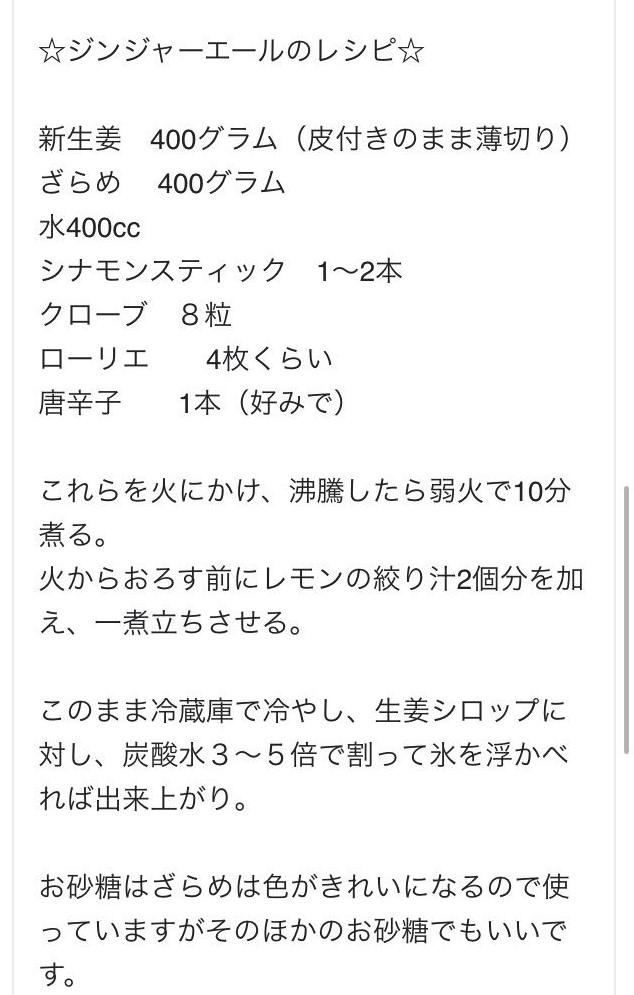 e0232070_8223675.jpg
