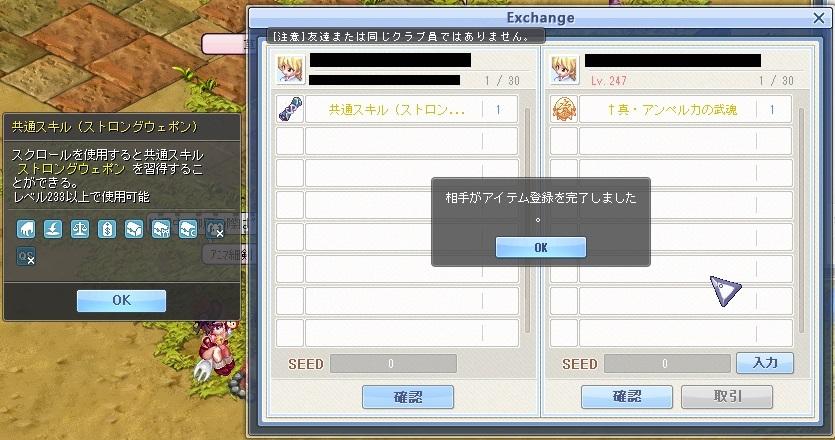 a0329207_23144685.jpg
