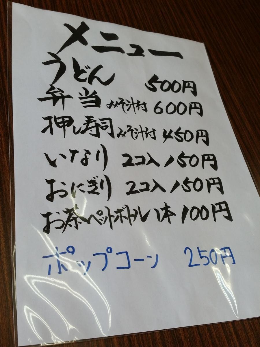 c0013687_22285535.jpg