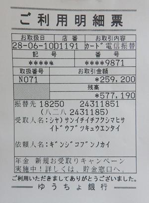 a0180681_1946929.jpg