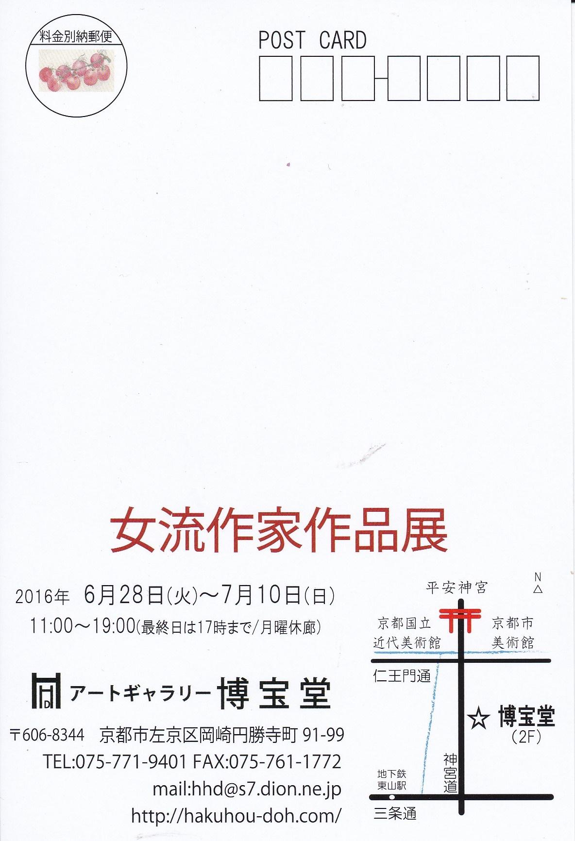 c0100195_594044.jpg