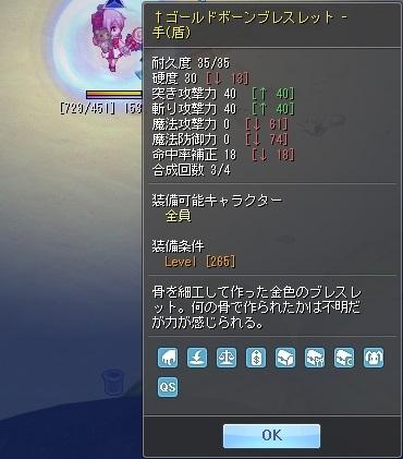 a0329207_23103236.jpg