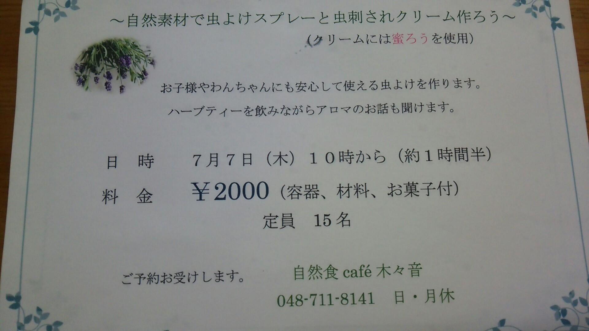 c0355788_10141337.jpg