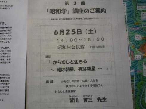 c0189218_18202876.jpg