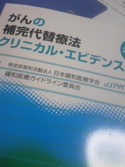 c0123401_9304539.jpg