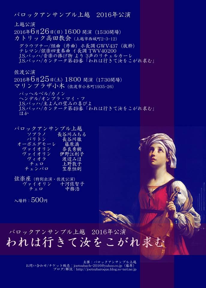 e0046190_18303658.jpg