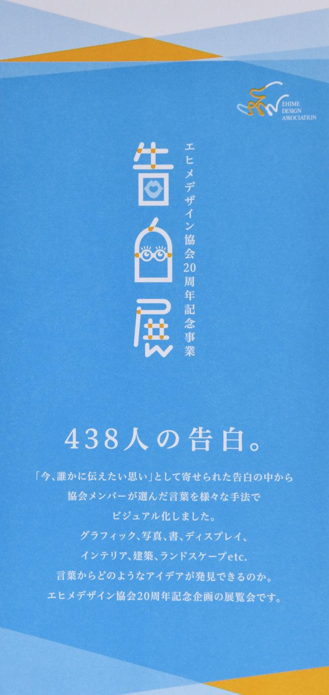 c0170447_1625441.jpg