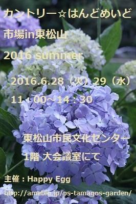 e0327381_0533355.jpg
