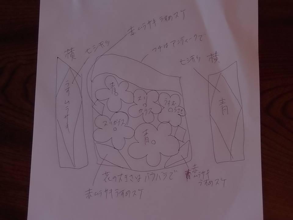 a0125419_06205266.jpg