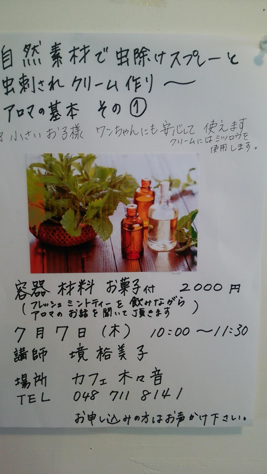 c0355788_16060325.jpg