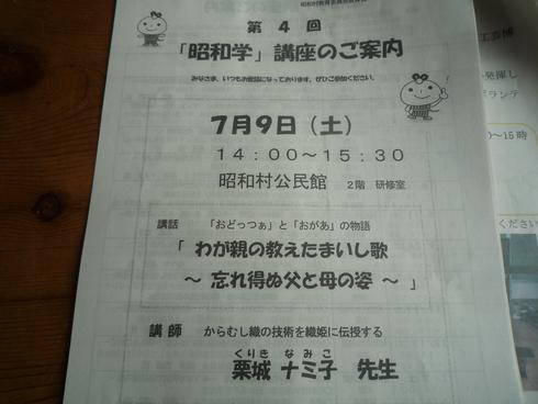 c0189218_14423168.jpg