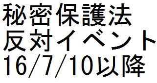 c0241022_1917397.jpg