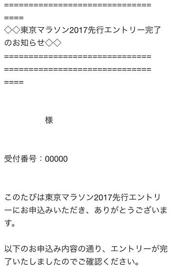 a0242657_122092.jpg