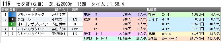 c0030536_1064848.jpg