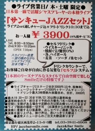 c0174049_12200045.jpg