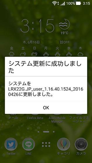 c0335348_19533835.jpg