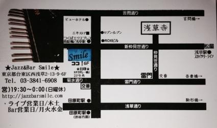 c0174049_08533552.jpg