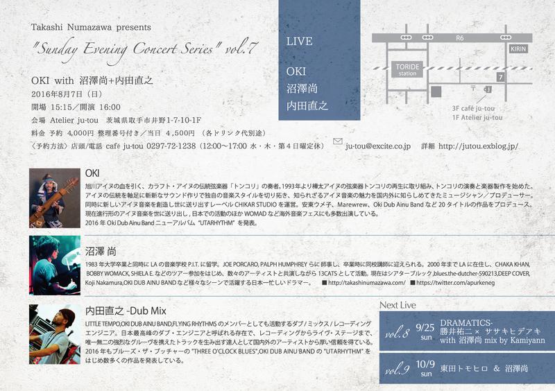 e0241591_1949528.jpg