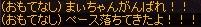 a0201367_927072.jpg