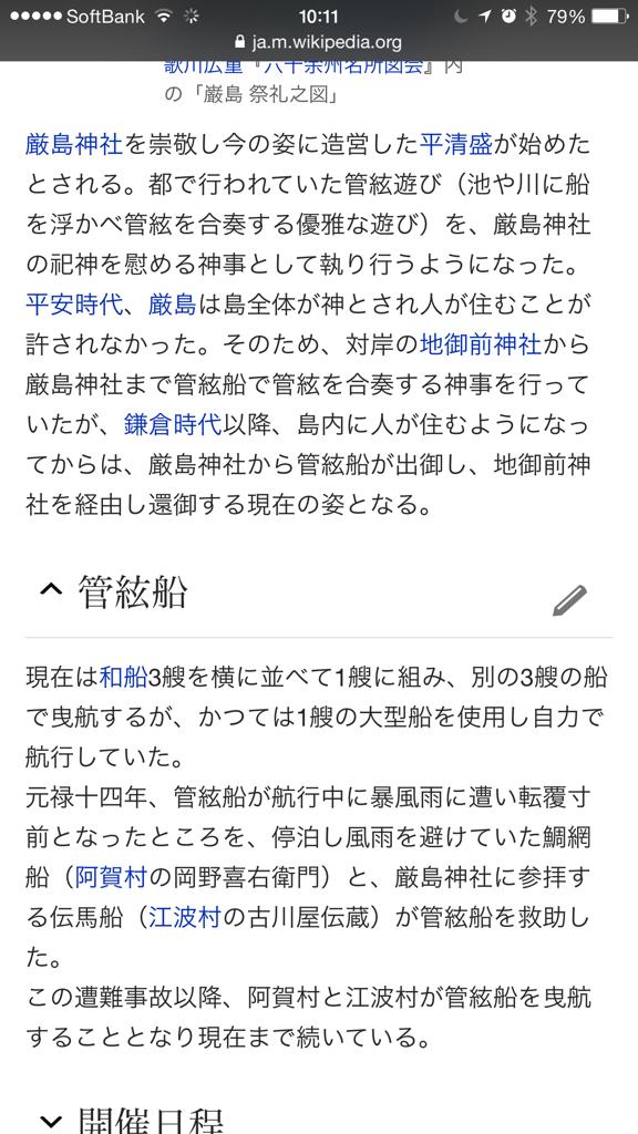 a0223160_10184910.jpg