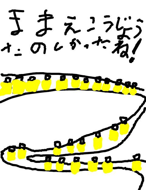a0167162_1024847.jpg