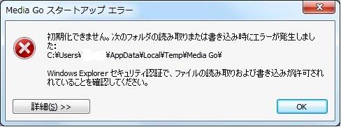 e0045768_22381035.jpg