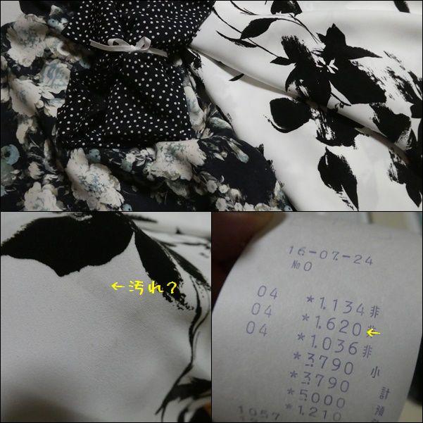 e0234881_22383287.jpg