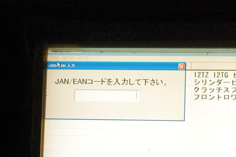 e0325030_1373726.jpg