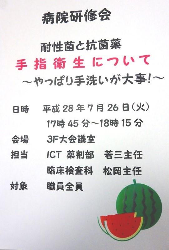 a0239418_19001172.jpg