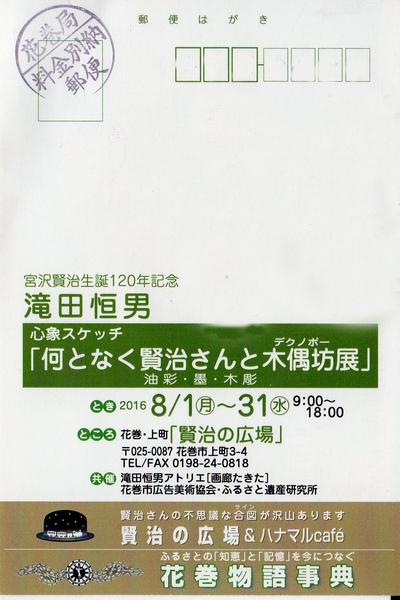 c0104227_194333.jpg