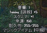 c0184233_20165086.jpg